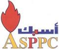 Asppc-logo2